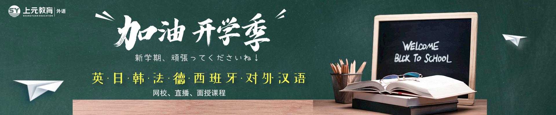 官网的banner图